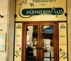 Restaurant Hühnerhaus