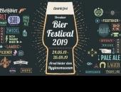 Dresdner Bierfestival 2019