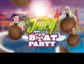 Juicy Boat Party