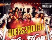 80s � 90s � 2000s � HipHop & RnB Party